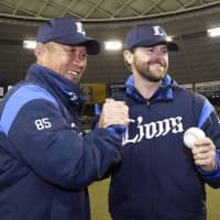 Lions newcomer Zach Neal gets Japan journey off to bright start