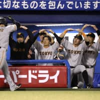 Home run celebrations becoming commonplace in Japanese game