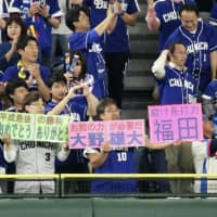 Dragons close out Heisei Era with victory over Giants