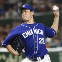 Dragons starter Yudai Ono pitches against the Giants on Tuesday at Tokyo Dome. Ono lasted seven innings to earn the win. | KYODO