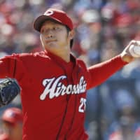 Carp lefty Hiroki Tokoda tosses first career complete-game victory