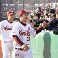 Eagles chase Fighters starter Yuki Saito early, put game out of reach with eight-run sixth