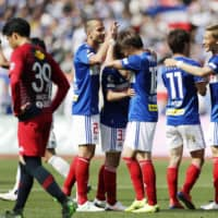 Marcos Junior lifts persistent F. Marinos past Antlers