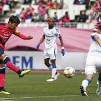 Oita Trinita move back into top three after scoreless draw with Cerezo Osaka