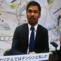 Manny Pacquiao to make promotional appearance at upcoming Rizin fight in Yokohama