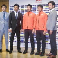 Japan sets team for World Relays