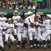 Toho captures final high school championship of Heisei Era