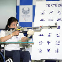 Pictograms for 2020 Paralympics unveiled