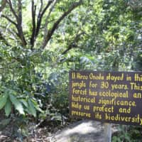 A sign marks the entrance to a mountainous jungle area on the Philippine island of Lubang in March, where Imperial Japanese Army soldier Hiroo Onoda hid for nearly three decades after World War II ended. | KYODO