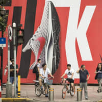 A Nike advertisement is seen in Shanghai in this undated photo. U.S. President Donald Trump's decision to blacklist Huawei Technologies Co., while also threatening to ban other Chinese technology companies, could open the door to retaliation against U.S. brands. | BLOOMBERG