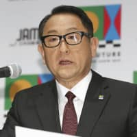Toyota Motor Corp. President Akio Toyoda, also the chairman of the Japan Automobile Manufacturers Association, faces the media during a news conference Monday in Tokyo. | KYODO