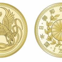 Japan Mint to issue commemorative gold and copper coins to honor new emperor