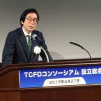 Hitotsubashi University professor Kunio Ito, one of the founders of a consortium launched Monday that will facilitate climate-related information disclosures by companies, delivers a speech during an event in Tokyo. | KAZUAKI NAGATA