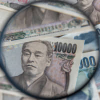 Japan remains the world's largest investor for the 28th consecutive year, according to the Finance Ministry. | LIGHTROCKET VIA GETTY IMAGES