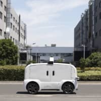 The Chinese startup Neolix says it will deliver 1,000 of these autonomous vehicles in the next year. | BLOOMBERG
