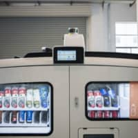 A selection of beverages is on offer inside a Neolix vending machine vehicle. | BLOOMBERG