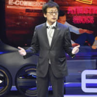 Toyota Motor Corp. Executive Vice President Moritaka Yoshida attends a launch event for his company at Auto Shanghai 2019 on April 16. | KYODO