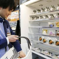 Japan's Seven-Eleven and Lawson to discount foods close to expiration in bid to cut waste