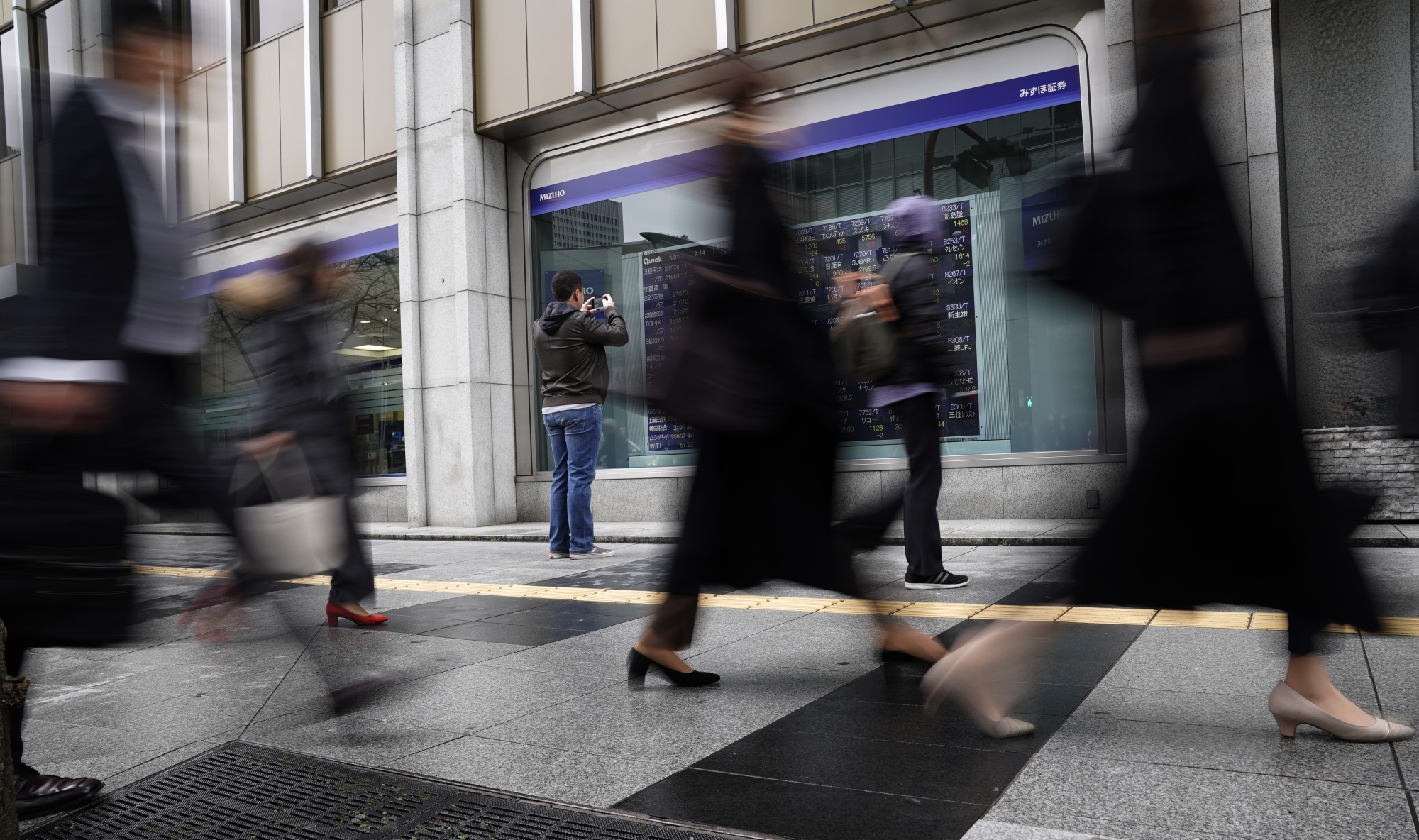 The key composite index of economic indicators released Monday has fueled talk that Japan may have entered a recession. | BLOOMBERG
