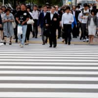 Human resources experts say shifts in Japan's working culture are not yet the norm, but they are becoming increasingly common and are already affecting economic growth and labor productivity. | REUTERS