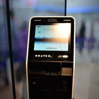 A self check-in machine of the same type that will be introduced at Narita Airport.   MASUMI KOIZUMI