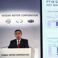Nissan Motor Co. President and CEO Hiroto Saikawa speaks during a news conference on the company's financial results at its headquarters in Yokohama on Tuesday. | AFP-JIJI