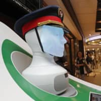AI robot duo to guide visitors during test trial at Tokyo Station