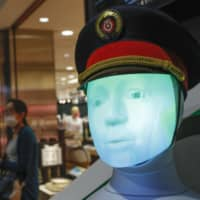 SEMMI, developed by German railway company Deutsche Bahn AG, is one of two AI robots that East Japan Railway Co. began using in a public trial on Wednesday. The robots are designed to guide passengers at Tokyo Station.   KYODO
