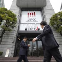 The Tokyo Stock Exchange is set for tumultuous market moves Tuesday in the wake of fresh escalation in the U.S.-China tariff war.   BLOOMBERG