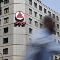 The Tokyo headquarters of Takeda Pharmaceutical Co. Ltd. | KYODO