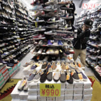 Shoes are arranged on display at a store in a shopping arcade in Tokyo. bloomberg | BLOOMBERG