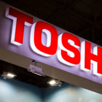 Toshiba's group operating profit fell 58.9 percent to ¥35.45 billion in the 2018 business year. | GETTY IMAGES