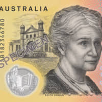 A 50 Australian dollar note currently in circulation. | RESERVE BANK OF AUSTRALIA