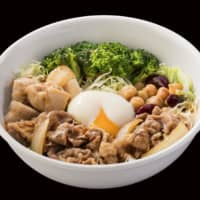 Yoshinoya's new beef bowl without rice | KYODO