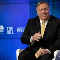 U.S. Secretary of State Mike Pompeo speaks last month during a discussion on the major foreign policy priorities of the State Department in Washington. Pompeo will meet the German and British leaders this month facing a raft of trans-Atlantic disputes, on a trip that will also affirm U.S. interests in the Arctic.   AFP-JIJI