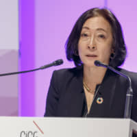 Mami Mizutori, special representative of the U.N. secretary-general for disaster risk reduction, delivers her statement during the opening of the Global Platform for Disaster Risk Reduction in Geneva on Wednesday.   KEYSTONE / VIA AP