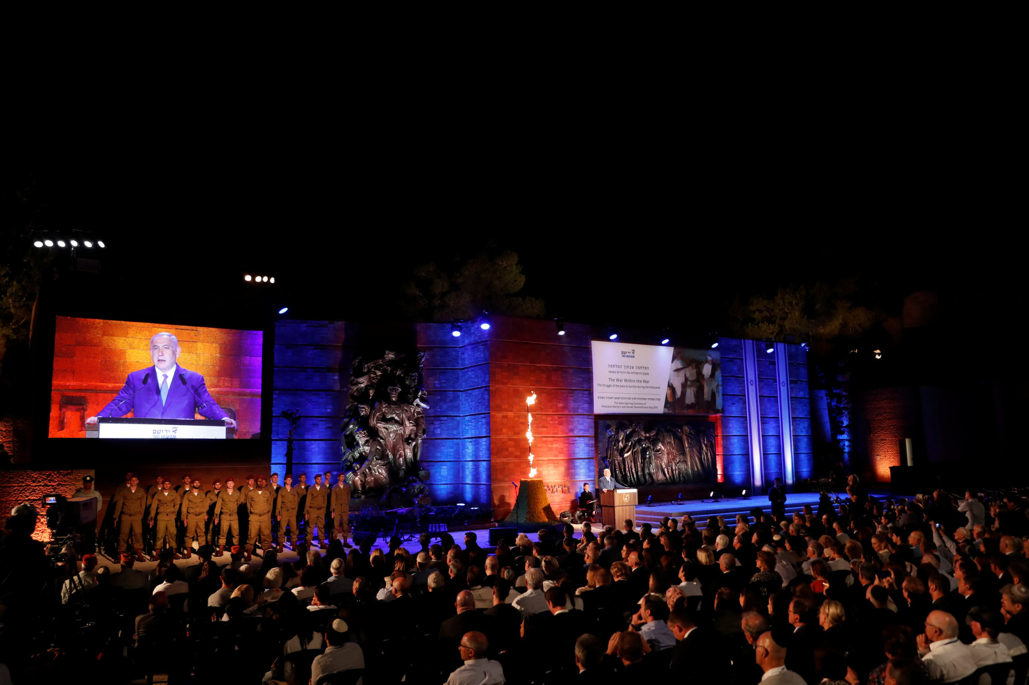 Israeli Prime Minister Benjamin Netanyahu speaks during the opening ceremony of the annual Israeli Holocaust Remembrance Day at the Yad Vashem World Holocaust Remembrance Center in Jerusalem WSednesday. | REUTERS