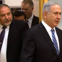 Prime Minister Benjamin Netanyahu and Defence Minister Avigdor Lieberman arrive for a joint news conference at the Knesset, the Israeli parliament, in Jerusalem on May 30, 2016. | AFP-JIJI