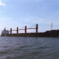 This undated image released May 9 shows the North Korean vessel Wise Honest, which the U.S. has seized, saying it had violated international sanctions by exporting coal and importing machinery. | U.S. ATTORNEY'S OFFICE / VIA AFP-JIJI