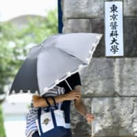 Tokyo Medical University admitted last August that it had been deducting points from exam scores for over 10 years to curb the enrollment of women, as well as men who had failed the exam previously. | KYODO