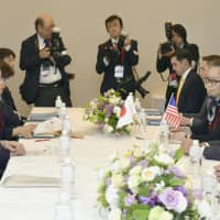 At Niigata meet, U.S. agriculture secretary urges Japan to cut tariffs on farm goods