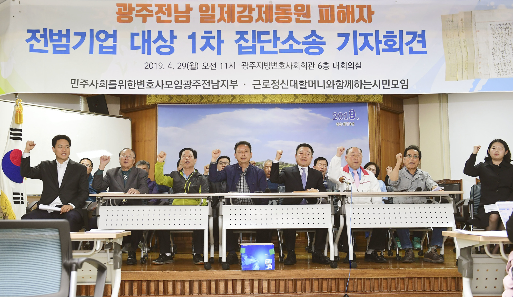 "Plaintiffs in new lawsuits filed against Japanese firms over wartime labor, together with their lawyers, give a news conference in Gwangju, South Korea, on April 29. Thorny wartime compensation issues led the Japanese government to call on Monday for the setting up of an arbitration board under a 1965 pact that normalized Tokyo-Seoul bilateral ties. | ‹?""¯"