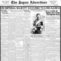 A story on the death of Emperor Yoshihito, posthumously known as Emperor Taisho, appears on the front page of the Dec. 25, 1926, edition of The Japan Advertiser, which was later absorbed by The Japan Times.