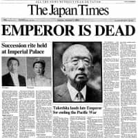 A story on the death of Emperor Hirohito, posthumously known as Emperor Showa, appears on the front page of the Jan. 8, 1989, edition of The Japan Times.