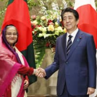 Japan to extend ¥132.7 billion in loans to Bangladesh for construction of commercial port and high-speed railway