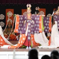 A traditional dance is performed Wednesday at the Grand Shrines of Ise in Mie Prefecture to celebrate the new emperor's ascension to the throne. | KYODO