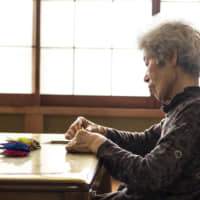 Japan is aiming to cut dementia cases among patients in their 70s by 6 percent over the next six years, government sources said Wednesday.   Specific measures for disease prevention include holding exercise lessons at local community centers, as it has been found that physical activity and social engagement could help prevent the disease. | GETTY IMAGES