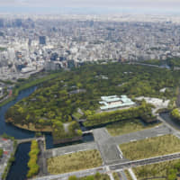 Tokyo police investigating drone flights near imperial residences a day after emperor's accession