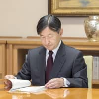 Emperor Naruhito conducts first regular duties at Imperial Palace