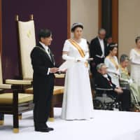 In first speech, Japan's new emperor vows to emulate father and fulfill duties as 'symbol of the state'